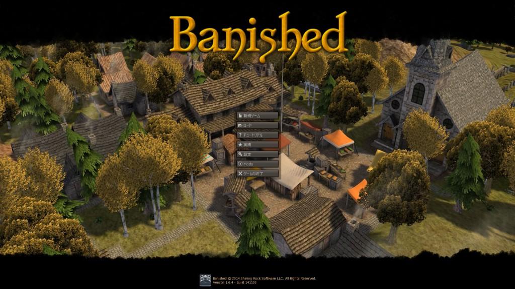 Banished_0011