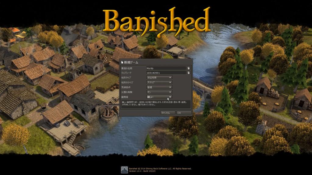 Banished_0012
